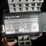 Трансформатор 220/230 или 400 В, +-15 В, 40 Вт, Архангельск