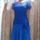 Синее кружевное платье, Архангельск