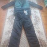 Продам зимний костюм, Архангельск