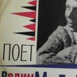 Поёт Вадим Мулерман, Архангельск