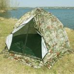 Палатка летн зонт 6-ти м «Турист 6-, Архангельск