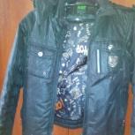 Куртка черная 36-38, Архангельск