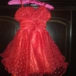 Платье для девочки, Архангельск