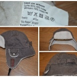 шапка зимняя для мальчика 48-50 размер, Архангельск
