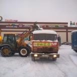 Вывоз,уборка снега, Архангельск
