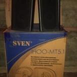 Колонки Sven 5.0, Архангельск