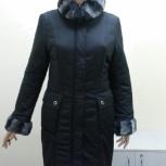 Пальто на синтепоне, Архангельск