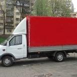Грузчики, грузовое такси, Архангельск