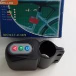 продам автосигнализацию для велосипеда, Архангельск