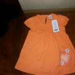 детская одежда платье, Архангельск
