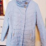 Продам  куртку демисезонную, Архангельск