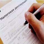 Декларация 3 НДФЛ в Архангельске, Архангельск