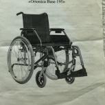 Кресло - коляска инвалидная, Архангельск