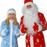 Дед мороз и снегурочка прокат костюмов для праздника, Архангельск