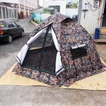 Палатка летн зонт 3-х сл 2вх с дном на молнии, Архангельск