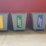 Контейнер для мусора, мусорные емкости, баки для мусора, Архангельск