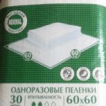 Пелёнки Tereza Med ( 30 штук )., Архангельск