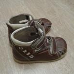 Продам детскую ортопедическую обувь, Архангельск