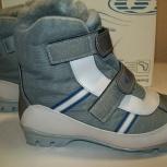 Лыжные ботинки на липах с креплением, Архангельск