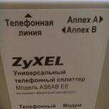телефонный сплиттер (разветвитель) ZyXEL AS6AB EE ADSL Splitter AnnexA, Архангельск