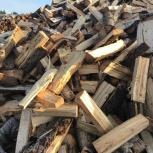 Социальные дрова,колотые дрова, дрова,сухие дрова., Архангельск