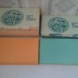 Бумага для столовых, буфетов СССР обычная 4 цвета 25*15 см, Архангельск