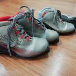 Лыжные ботинки, Архангельск