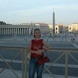 Профессиональный переводчик итальянского языка, Архангельск