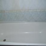 ванна 170, Архангельск