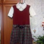 Детская одежда, Архангельск