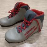 Лыжные ботинки 37 размер, Архангельск