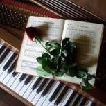 Уроки музыки с опытным преподавателем, Архангельск