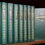 Лесков Н.С. Собрание сочинений в 12 томах,изд.Правда, 1989, Архангельск