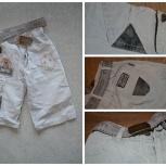 брюки тонкие на лето для мальчика 1-1,5года, Архангельск