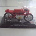Мотоцикл AGUSTA 3500cc World Champion 1967, Архангельск