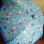 Зонт для ребенка, Архангельск