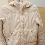 Куртка «SA. AN», Архангельск