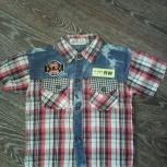 рубашка для мальчика, Архангельск