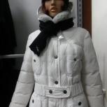 Пальто новые, Архангельск