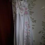 Продам свадебное платье, Архангельск