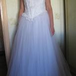Платье свадебное, Архангельск