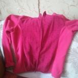 Куртки флисовые, зеленая, синяя и темно-розовая, Архангельск