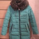 Продам зимнюю куртку, Архангельск
