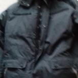 Куртка зимняя 4XL, Архангельск