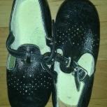 Туфли для девочки, Архангельск