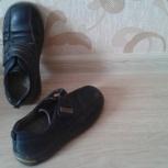 продам туфли кожаные для мальчика, р.32, Архангельск