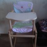 Детский стульчик для кормления, Архангельск