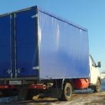Газель Большой грузовой фургон, Архангельск