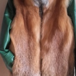 Меховой жилет из лисы, Архангельск