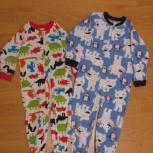 Два комбинезона-пижамы Carter's, Архангельск